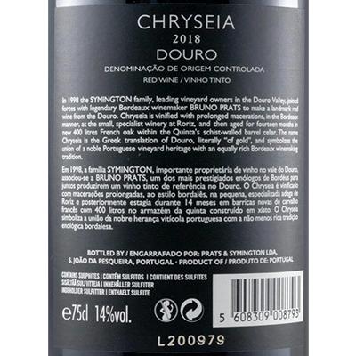 Chryseia Tinto