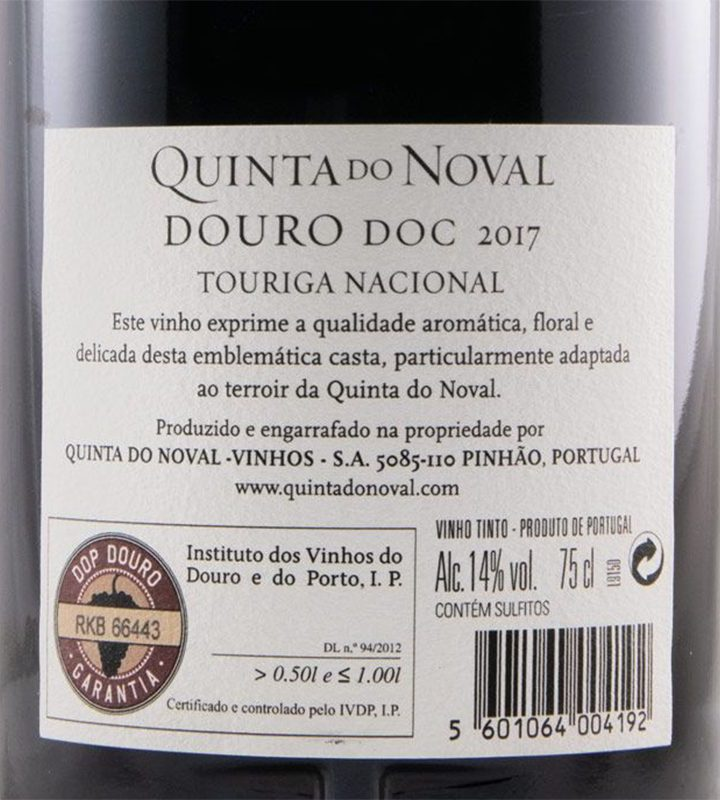 Quinta do Noval Touriga Nacional